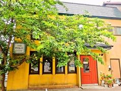 洋食屋マンジャーレ TAKINAMIの写真