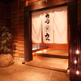 【総席数132席】千葉駅東口徒歩3分!!お集まりも便利です。宴会人数お気軽にご相談下さい♪
