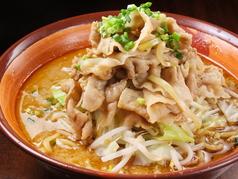 旭川味噌ばんから 上野店の写真