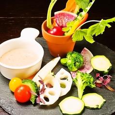 【こだわり野菜のバーニャカウダ】