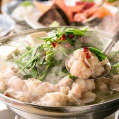 鍋と海鮮和食個室居酒屋 世海 セカイ すすきの店特集写真1