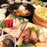 東北 うまいもの 地酒 三枡三蔵 はなれのおすすめ料理3