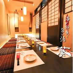 個室居酒屋 葵 千葉駅前店の写真