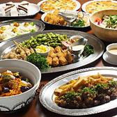 Caravan Serai キャラバンサライ 京成津田沼のおすすめ料理3