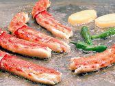 札幌かに家 本店のおすすめ料理2