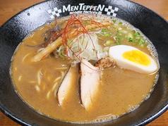 麺 TEPPEN 函館の写真