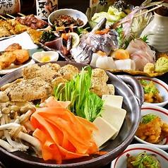 炭火串焼きと旬鮮料理の店 富の市のおすすめ料理1