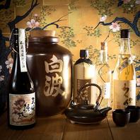 料理に合う、焼酎・日本酒にもこだわっております!