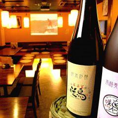 鶏酒蔵 咲鳥 さきどり 藤沢店の雰囲気1