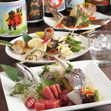 うおみっつ 魚魚魚のおすすめ料理1