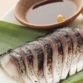 土間土間 下北沢店のおすすめ料理2