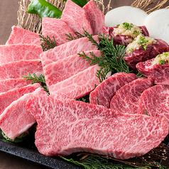 黒毛和牛焼肉 犇屋 神戸駅前店の写真