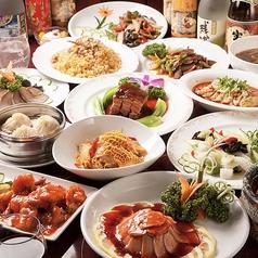 中華食べ放題 無敵刀削麺酒家 八重洲京橋店の特集写真