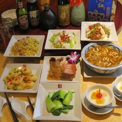 中華料理 唐苑 お台場 青海店