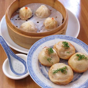 小龍大王のおすすめ料理1