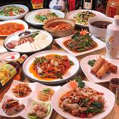 中華酒家 令華 れいかのおすすめ料理3