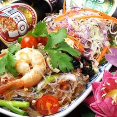 タイ風春雨サラダ 【ヤム・ウンセン】
