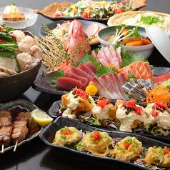 居酒屋 鮮や 横浜アリーナ通り新横浜たあぶる館2号店のおすすめ料理1