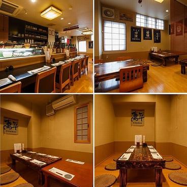 日本酒と肴のお店 こりんの雰囲気1