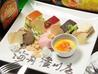 居酒屋Dining 海月 横川店のおすすめポイント3