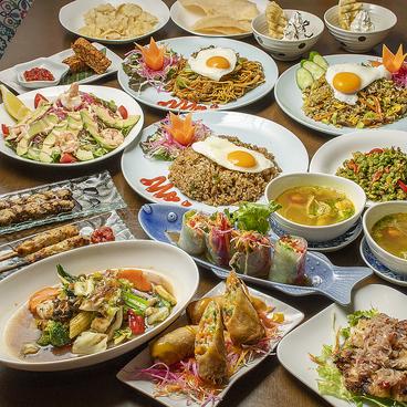バリ アジアン キッチン ウブドスチ Bali Asian Kitchen Ubud Suciのおすすめ料理1