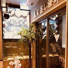 魚百 蒸し海鮮 新宿歌舞伎町店の写真