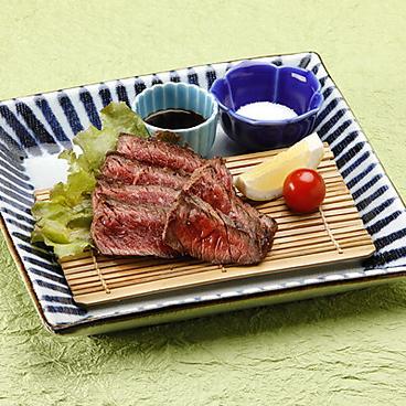 かおりひめのおすすめ料理1