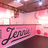 Jennie ジェニーの雰囲気2