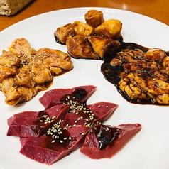 炭火ホルモン縁克起のおすすめ料理2