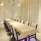 【総席数220席】レイアウト自由な店内は会議室スペースにも対応可能!! 完全個室 10名~220名 ※写真はイメージです。