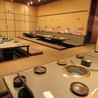 甘太郎 浜松有楽街店のおすすめポイント1