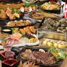 北国の匠 北海道 魚均 福山のおすすめポイント1