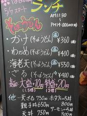 はなの舞 盛岡駅東口店のおすすめ料理1