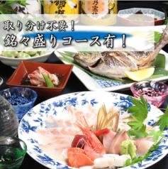 和食 美やまのおすすめ料理1