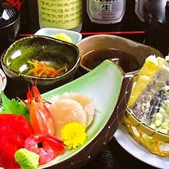 彩宴空間あきる野海山のおすすめ料理1