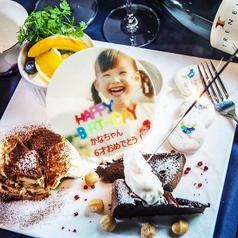 Creative Dining 幸せのレシピのコース写真