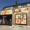中華料理 百味苑のおすすめポイント3