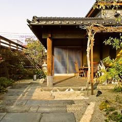 庭園焼肉 焼肉ひらい 宇多津店の特集写真