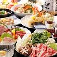 ご宴会を盛り上げる季節限定のお料理を多数ご用意しております!お得な限定クーポンございます◎
