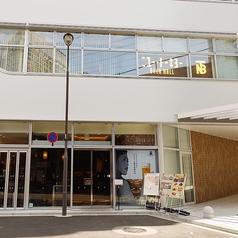 ニユートーキヨ―ビヤホール 数寄屋橋本店の外観3