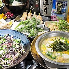 水炊き 焼鳥 とりいちず酒場 市川北口店のコース写真