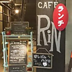 cafe RIN