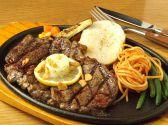 大岡山 キングコングのおすすめ料理2