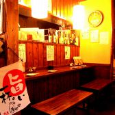 鶏酒蔵 咲鳥 さきどり 藤沢店の雰囲気3
