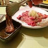 焼肉 牛慶のおすすめ料理3
