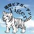琉球ビアガーデン Tiger 那覇店のロゴ