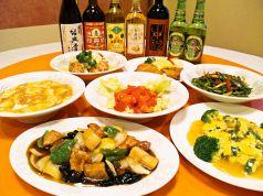 中国料理 広東 南三番町の写真