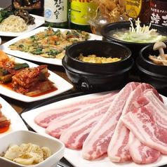 韓菜 ハンナのコース写真