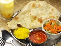 本格インド料理をカスタマイズ可能なうれしいセット!