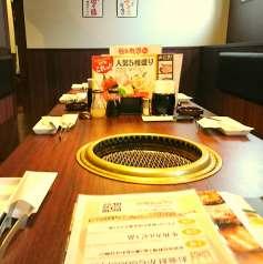 牛角 岡山平井店の特集写真